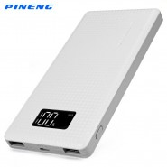 PINENG 10000MAH PN963 LITHIUM POLYMER POWER BANK - WHITE/GREY