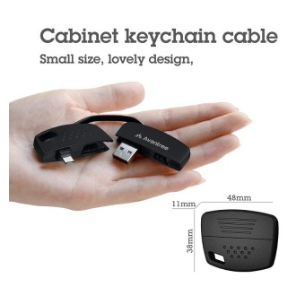 AVANTREE TR100 ANDROID KEYCHAIN SYNC & CHARGE CABLE - MICRO USB