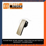 AVANTREE BTHS-AH381 VOX-POP BLUETOOTH HEADSET CHAMPAGNE