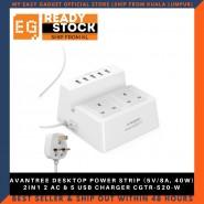 AVANTREE DESKTOP POWER STRIP (5V/8A, 40W) 2IN1 2 AC & 5 USB CHARGER CGTR-520-W