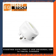 AVANTREE CGTR-TR601-C-UKD UNIVERSAL USB 1A TRAVEL CHARGER