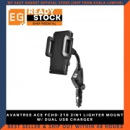 AVANTREE ACE FCHD-210 2IN1 LIGHTER MOUNT W/ DUAL USB CHARGER