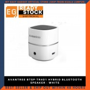AVANTREE HYBRID BLUETOOTH SPEAKER - WHITE BTSP-TR401