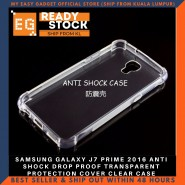 SAMSUNG GALAXY J7 PRIME 2016 ANTI SHOCK DROP PROOF TRANSPARENT PROTECTION COVER CLEAR CASE