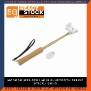 MCDODO MSS-0291 MINI BLUETOOTH SELFIE STICK - GOLD