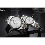 ORIGINAL AD STEEL FASHION STAINLESS STEEL COUPLE WATCH SET - 11 DESIGNS