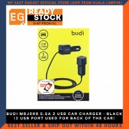 BUDI M8J066 5.5A 3 USB CAR CHARGER - BLACK (2 USB PORT USED FOR BACK OF THE CAR)