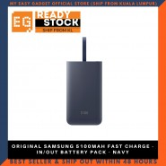 ORIGINAL SAMSUNG 5100MAH FAST CHARGE - IN/OUT BATTERY PACK - NAVY