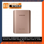 ORIGINAL SAMSUNG 10200MAH FAST CHARGE - IN/OUT BATTERY PACK WITH USB TYPE C -PINK GOLD