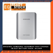 ORIGINAL SAMSUNG 10200MAH FAST CHARGE - IN/OUT BATTERY PACK -SILVER
