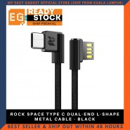ROCK SPACE TYPE C DUAL-END L-SHAPE METAL CABLE - BLACK