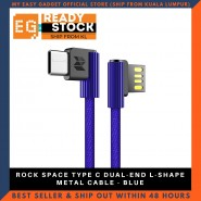 ROCK SPACE TYPE C DUAL-END L-SHAPE METAL CABLE - BLUE