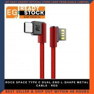 ROCK SPACE TYPE C DUAL-END L-SHAPE METAL CABLE - RED
