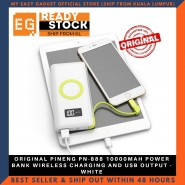 ORIGINAL PINENG PN-888 10000MAH POWER BANK WIRELESS CHARGING AND USB OUTPUT - WHITE