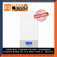 ORIGINAL PINENG PN-993 10000MAH POWER BANK QC 3.0 AND TYPE C - WHITE
