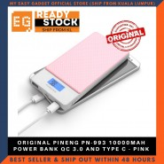 ORIGINAL PINENG PN-993 10000MAH POWER BANK QC 3.0 AND TYPE C - PINK