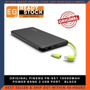 ORIGINAL PINENG PN-951 10000MAH POWER BANK 2 USB PORT - BLACK