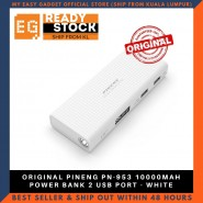 ORIGINAL PINENG PN-953 10000MAH POWER BANK 2 USB PORT - WHITE