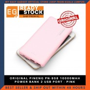 ORIGINAL PINENG PN-958 10000MAH POWER BANK 2 USB PORT - PINK