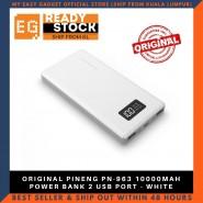 ORIGINAL PINENG PN-963 10000MAH POWER BANK 2 USB PORT - WHITE