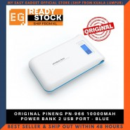 ORIGINAL PINENG PN-966 10000MAH POWER BANK 2 USB PORT - BLUE