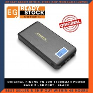 ORIGINAL PINENG PN-929 15000MAH POWER BANK 2 USB PORT - BLACK