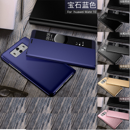 HUAWEI MATE 10 CASE ORIGINAL PU LUXURY LEATHER FLIP COVER FULL PROTECTION SMART WINDOW VIEW PHONE CASING [CLEARANCE]