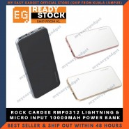 ROCK CARDEE RMP0312 LIGHTNING & MICRO INPUT 10000MAH POWER BANK