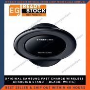 SAMSUNG FAST CHARGE WIRELESS CHARGING STAND - (BLACK/ WHITE)