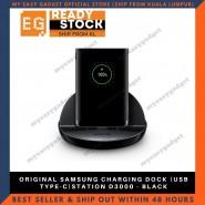 SAMSUNG CHARGING DOCK (USB TYPE-C)STATION D3000 - BLACK
