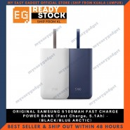 SAMSUNG 5100MAH FAST CHARGE POWER BANK (Fast Charge, 5.1Ah) - (BLACK/BLUE ARCTIC)