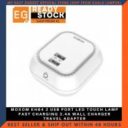 MOXOM KH64 2 USB PORT LED TOUCH LAMP FAST CHARGING 2.4A WALL CHARGER TRAVEL ADAPTER