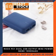 ROCK POWER BANK P51 DUAL USB OUTPUT MINI 10000mAh