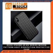 ROCK IPHONE XR BV SERIES WOVEN PATTERN HEAT DISSIPATION PROTECTIVE CASE