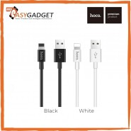 HOCO X23 LIGHTNING CABLE FAST CHARGING 2.4A 100CM