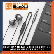 GOLF M17 METAL NOISE REDUCTION ON-EAR WIRED EARPHONE