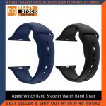 Apple Watch 5 44mm Band Bracelet Watch Band Strap For iWatch 5 Sport Band Silicone 38mm 42mm 40mm 44mm 5 4 3 2 1