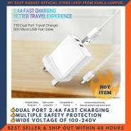 ROCK SPACE T16 DUAL PORT 2.4A TRAVEL CHARGER WITH MICRO USB CABLE - WHITE