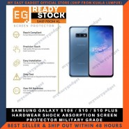 SAMSUNG GALAXY S10E / S10 / S10 PLUS HARDWEAR SHOCK ABSORPTION SCREEN PROTECTOR MILITARY GRADE