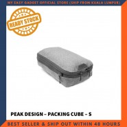 PEAK DESIGN PACKING CUBE TRAVEL BAG SMALL SIZE - ORIGINAL CAMERA GEAR [READY STOCK]