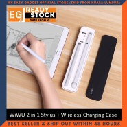 WiWU 2 in 1 Stylus + Wireless Charging Case Built-in 3000mAh Battery