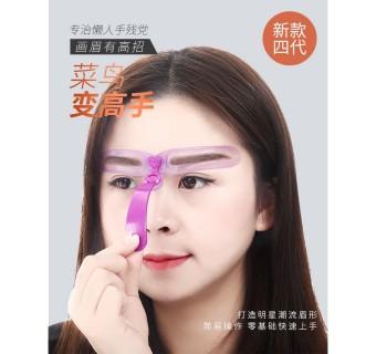 8-Piece New Fashion Eyebrows Shaping Thrush Card Eyebrow Stencils Tools Threading Artifact Thrush Aid Card Eyebrow Defining Mold