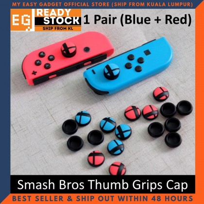 Switch Pro Thumb Grip Controller Protective Analog Protector Cap Case Pokeball / Smash Bros / Pikachu / Animal Crossing