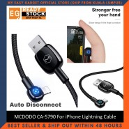 MCDODO CA-5790 L Shape Auto Disconnect iPhone Lightning Cable 1.2M Gaming Cable