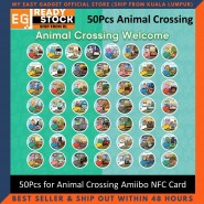 50Pcs / 24Pcs / 18Pcs Animal Crossing Amiibo NFC Card for Nintendo Switch NS Wii U 3DS lite Animal Crossing Series