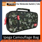 Ipega Camouflage Bag NS Multi-Function Shoulder Portable Storage Bag Carrying Case For Nintendo Switch / Lite PG-9185