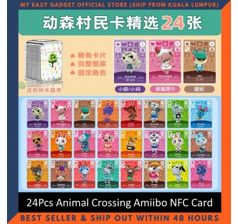 24Pcs Animal Crossing Amiibo NFC Mini Card for Nintendo Switch NS Wii U 3DS lite Animal Crossing Series