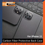 iPhone 11  / 11 Pro / 11 Pro Max Case Slim Carbon Fiber Texture Hard TPU Protective Case Back Cover