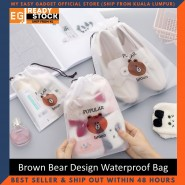 Brown Bear Design Waterproof Women Travel Makeup Bag Toiletry Storage Case Transparent Storage Bag Broun