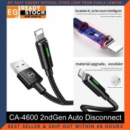 Mcdodo CA-4600 2nd Gen Intelligent Auto Disconnect LED Light Charging